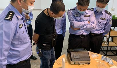 泰普科ILG-110智能毛发毒品快检设备将投入实战